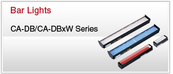 CA-DB Series