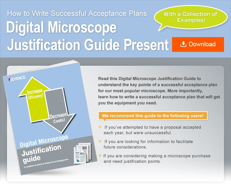 Digital Microscope Justification Guide Present
