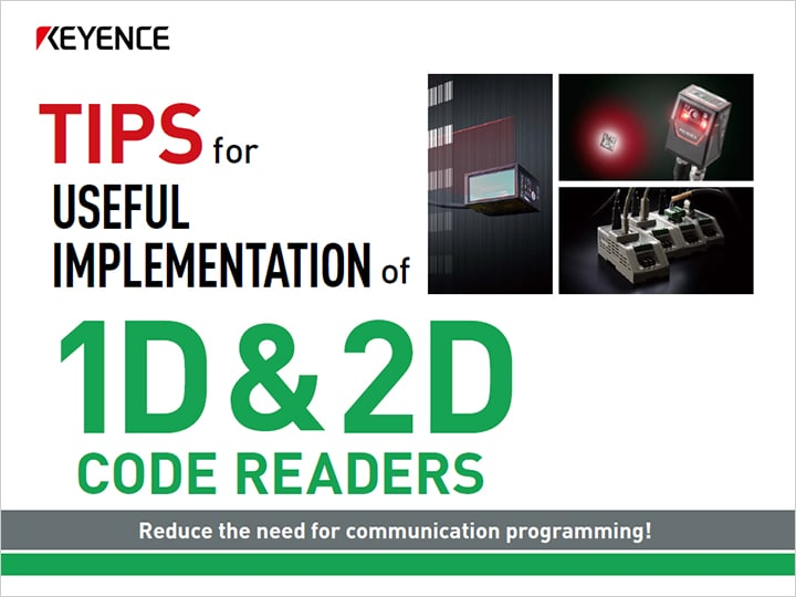 TIPS for USEFUL IMPLEMENTATION of 1D & 2D CODE READERS (English)