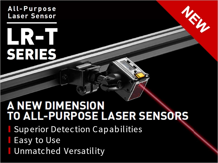 LR-T Series Self-contained TOF Laser Sensor Catalog (English)