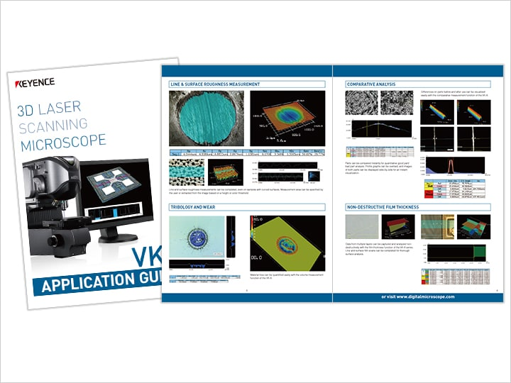 VK-X 3D LASER SCANNING MICROSCOPE APPLICATION GUIDE (English)
