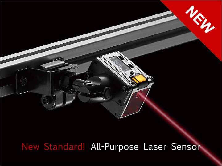 All-Purpose Laser Sensor LRT SERIES Catalog (English)