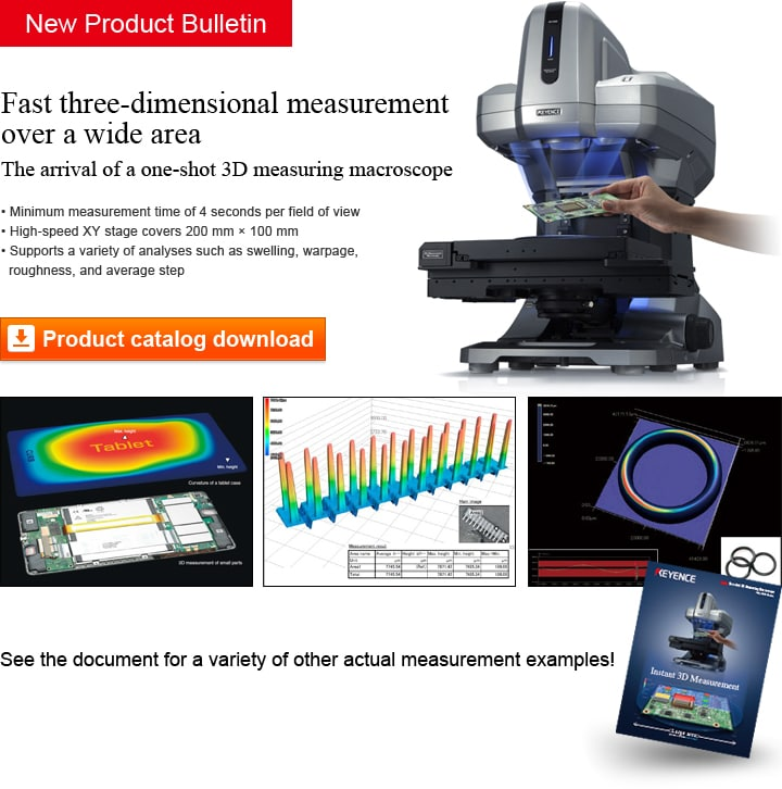 VR-3000 Series One-shot 3D Measuring Macroscope Catalog (English)