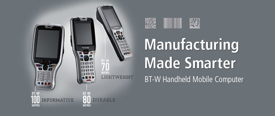 Manufacturing Made Smarter BT-W Handheld Mobile Computer