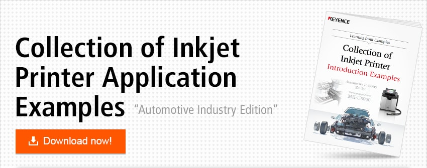 "Collection of Inkjet Printer Application Examples ""Automotive Industry Edition"" / Download now!"