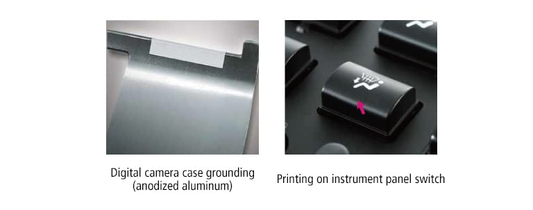 Digital camera case grounding (anodized aluminum)