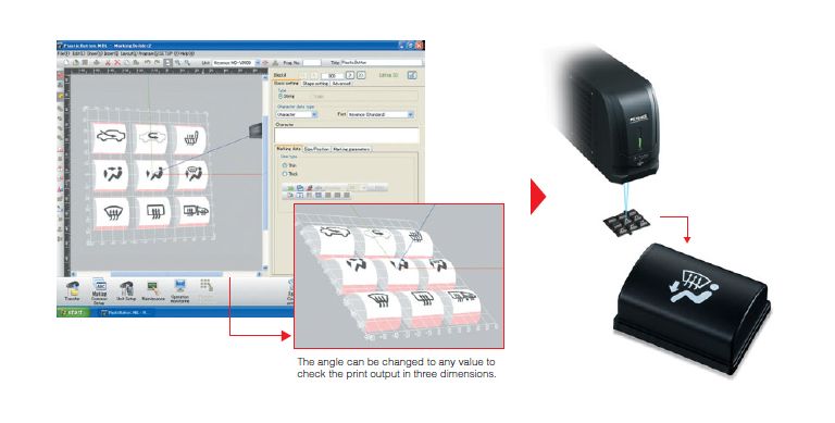 The angle can be changed to any value to check the print output in three dimensions.