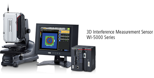 3D Interference Measurement Sensor WI-5000 Series