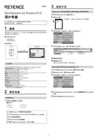 MultiMonitor for Windows CE User's Manual