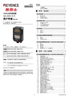 SR-2000 Series User's Manual Rev.6.0