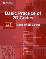 Basic Practice of 2D Codes Vol.1 [Types of 2D Codes]