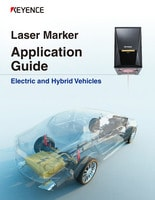 Laser Marker Trends Application Guide [Electric and Hybrid Vehicles]
