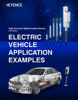 GT2 Series ELECTRIC VEHICLE APPLICATION EXAMPLES