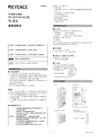 N-R4 Instruction Manual (Simplified Chinese)