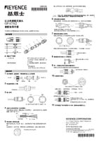 OP-87362 Instruction Manual (Simplified Chinese)