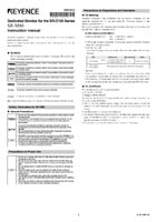 SR-M80 Instruction Manual (English)