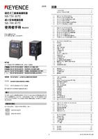 SR-750/700 Series Users Manual (Traditional Chinese)