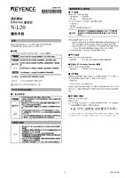 N-L20 Instruction Manual (Traditional Chinese)