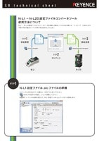 N-L1 → N-L20 How to use configuration file converter tool (Japanese)