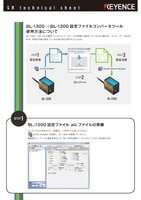 BL-1300 → BL-1300 How to use configuration file converter tool (Japanese)