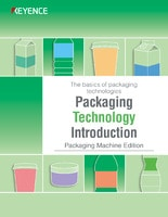 Packaging Technology Introduction [Packaging Machine Edition]