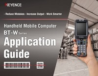 Handheld Mobile Computer: Application Guide