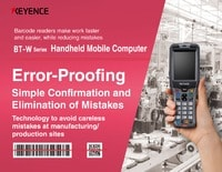 Handheld Mobile Computer: Error-Proofing, Simple Confirmation and Elimination of Mistakes