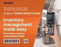 Handheld Mobile Computer: Inventory Management Made Easy
