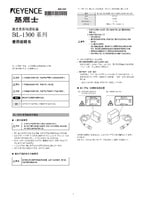 BL-1300 Series Instruction Manual