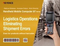 Handheld Mobile Computer: Logistics Operations, Eliminating Shipment Errors