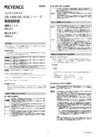 HR-100B/101B Series Instruction Manual
