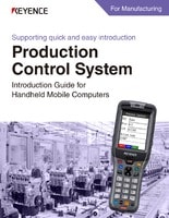 Handheld Mobile Computer: Quick and easy introduction for Production Control Systems