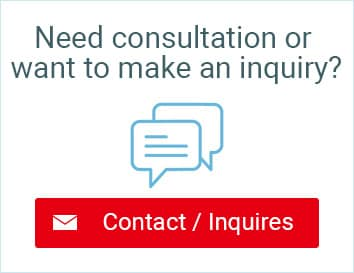 Need consultation or want to make an inquiry?